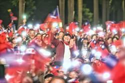 旺報社評》從辯證法談中華民國台灣
