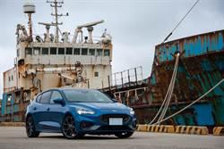 試車報告:Ford Focus ST性能鋼砲也有貼心的一面