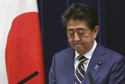 網傳日本4月1日將發布緊急事態宣言  安倍急闢謠