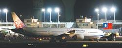 連夜趕車抵上海 轉搭類包機 滯鄂台人 跋涉千里終返台