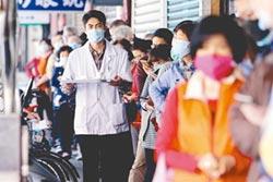 台灣人民救了台灣政府