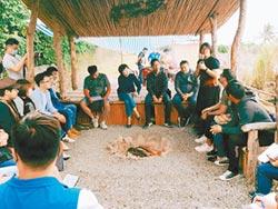 饒慶鈴 與部落青年對話