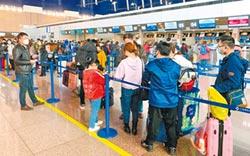 153人報到 上海類包機返台