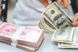 美元流動性仍緊 有反彈可能