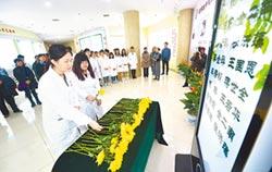 大學女孩不諱生死 簽署捐大體
