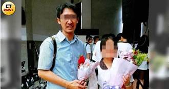 【西苑虐生5】法律認證就是虐待 教育局讓他繼續教