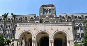 通姦除罪化熱議 憲法法庭明天言詞辯論