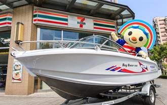 超狂!7-11賣完汽車 今年改賣百萬遊艇