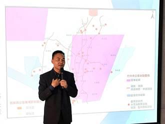 台南市負面表列代中央公告64處無人機禁限航區