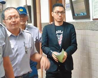 連千毅力拚交保 指韓國瑜、司法警政體系害他延押