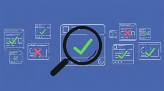 打擊不實資訊 Facebook攜手MyGoPen為平台訊息把關
