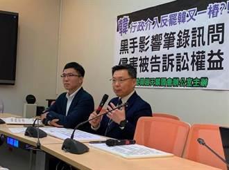 趙天麟批警方訊問反罷韓 市府:勿打擊基層員警士氣