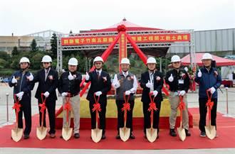 群聯電子斥資14億 竹南建5期廠房