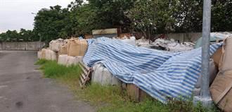 租地堆置含有害戴奧辛太空包百餘包  中檢起訴7人