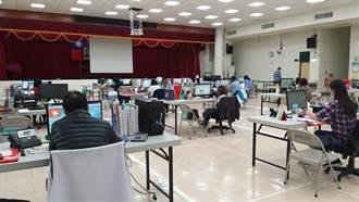 三峽區公所防疫整備再提升 啟動分區辦公服務不打折