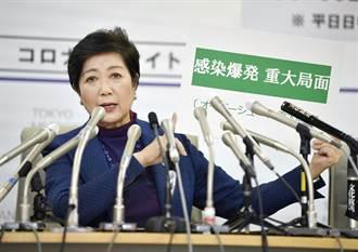 東京都知事籲請民眾勿到徹夜營業的酒吧等