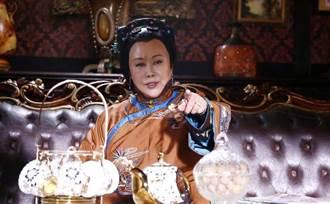 娛樂8點半》斯琴高娃18歲結婚遭家暴 演活「孝莊太后」梅開3度