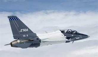 T-7A量產不及 美空軍擬租用韓國T-50