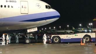 直播》第2班上海類包機 21:38抵桃園機場
