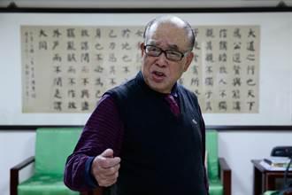 周玉山》中華民國保衛者郝柏村先生