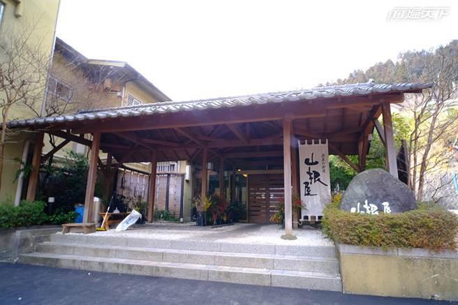 山根屋已經是傳承近百年的溫泉旅店,目前全由家人一起撐起老字號(圖片提供/若旦那們)