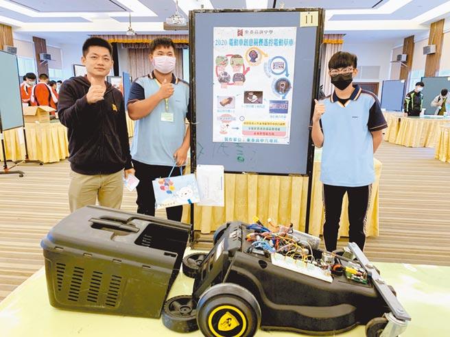 東泰高中電動割草車隊,奪得2020電動車創意競賽第1名。(健行科大提供/蕭靈璽桃園傳真)