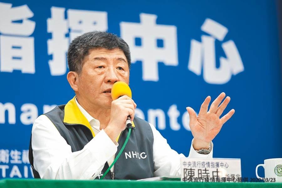 疫情指揮中心指揮官、衛福部長陳時中。(中央流行疫情指揮中心提供)