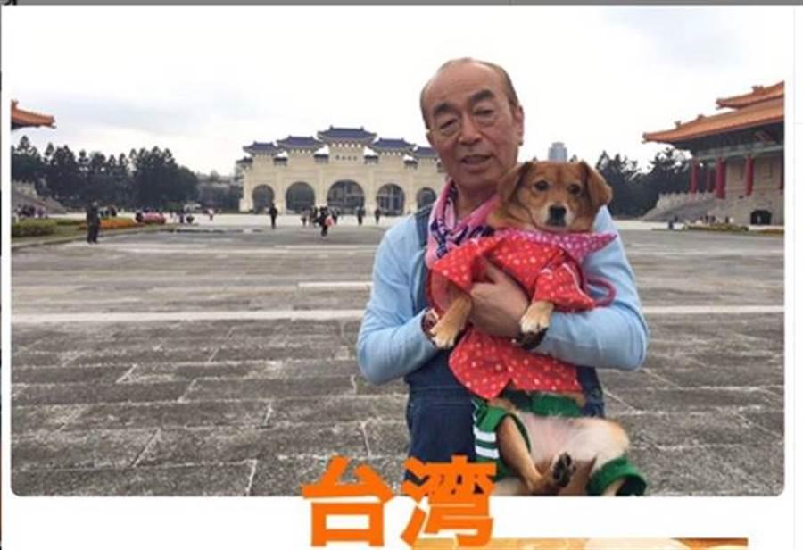 志村健多次造訪寶島,他最後一次來台,應是2017年為節目出外景。(圖/取材自Instagram)