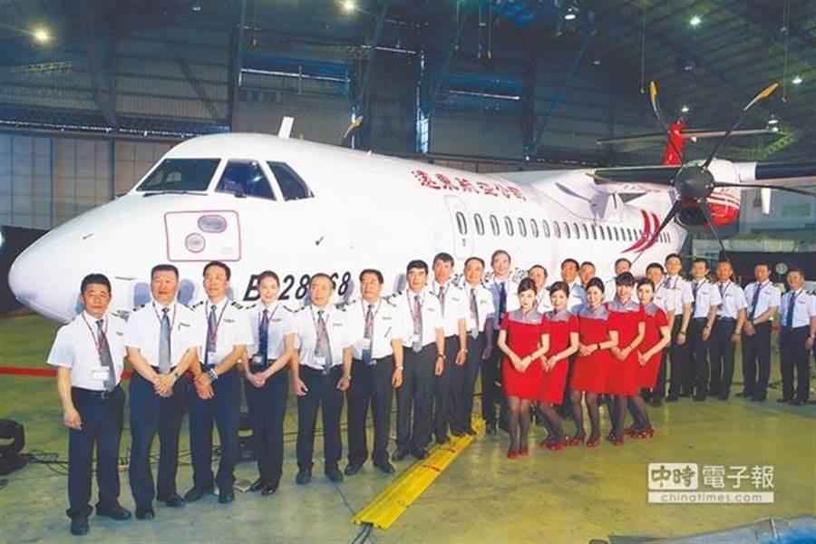 遠東航空勞資30日進行第2次調解會取得主要共識,但仍難支付欠薪。(本報資料照/陳怡誠攝)