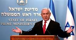 與確診助理同出席國會 以色列總理30日起居家隔離