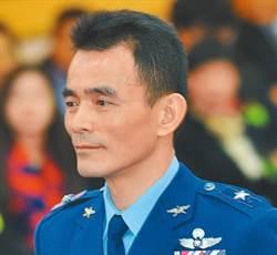 總統府副侍衛長柳惠千回軍 空官副校長李慶然接任