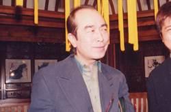 志村健維基死因被竄改 鄭弘儀開罵「是誰這麼無恥」