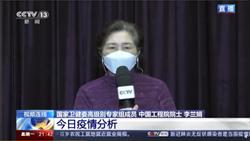 李蘭娟緊急呼籲:擴大主動檢測 找出無症狀感染者