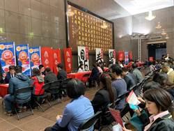 北市推千人防疫就業方案   助失業者找工作