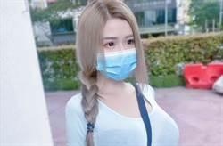 「神乳直播主」周甄娜呼籲口罩不離身!胸前兩片黑意外搶鏡