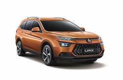 納智捷URX首季熱銷 追加百萬以下「七人座ARD智行款」新車型