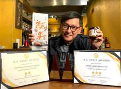 詹姆士自創品牌報佳績 榮獲2019亞太無添加美食三顆星獎