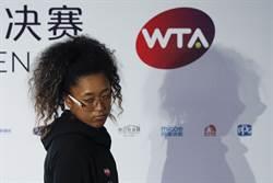 让选手赚奖金 WTA拟延长赛季