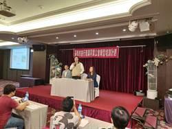 觀光旅遊業績雪崩 台南旅行業者培訓轉型拚生存