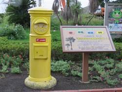 日本郵政4月2日起拒收155國的國際航空郵件