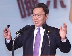 獨家》國民黨改委會明啟動 「九二共識」創造者蘇起加入兩岸論述組