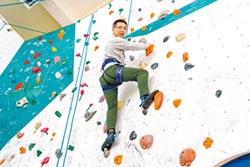 宜市推廣攀岩運動 全程免費