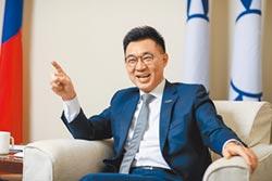 改造國民黨 江啟臣盼貼近民意