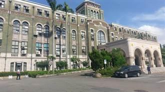 最高法院分案疑雲院長鄭玉山恐下台 庭長吳燦將升任