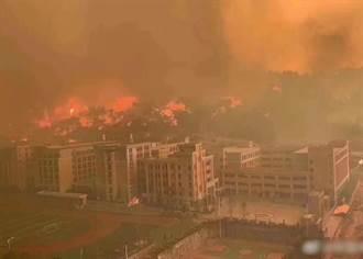 四川森林大火連燒3日 18名救火人員犠牲