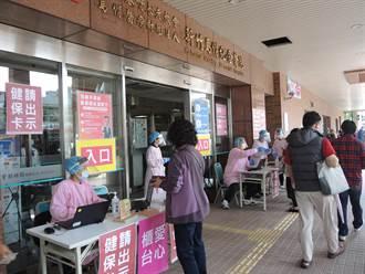 宿舍部分電梯不准搭 新竹馬偕醫護遭爆被歧視