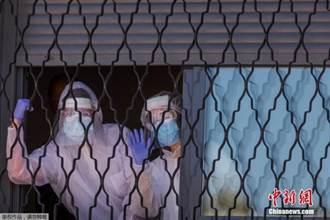 西班牙確診全球第三高   祭新禁足令升級抗疫