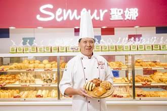 台式麵包界四大天王 全新升級出「爐」