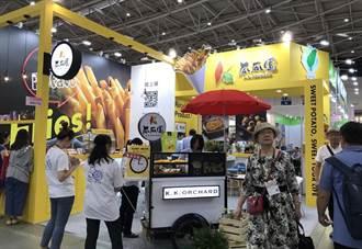 防疫當前!台北國際食品展  確定延至12月