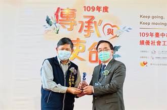 群園基金會榮獲中市府表揚「機構團體執業安全獎」